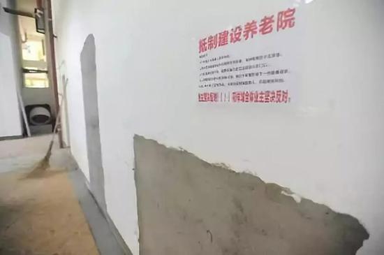 养老院施工现场违规的地方已经重新封了起来