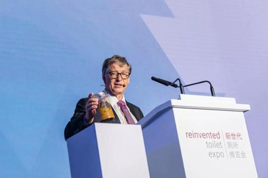 比尔·盖茨在新世代厕所博览会举起一罐装满人类粪便的烧杯