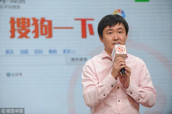 搜狗CEO王小川。