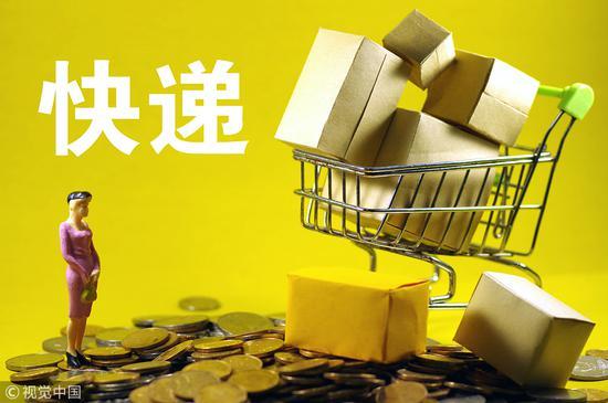 《智能快件箱寄递服务管理方法办法》10月1日起施行