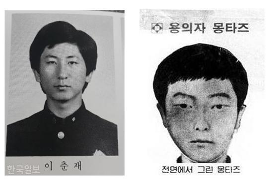 李秋载下中照片(左)战警圆宣布的模仿绘像