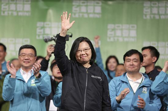 学者:蔡英文赢了 台湾输了|蔡英文|特朗普
