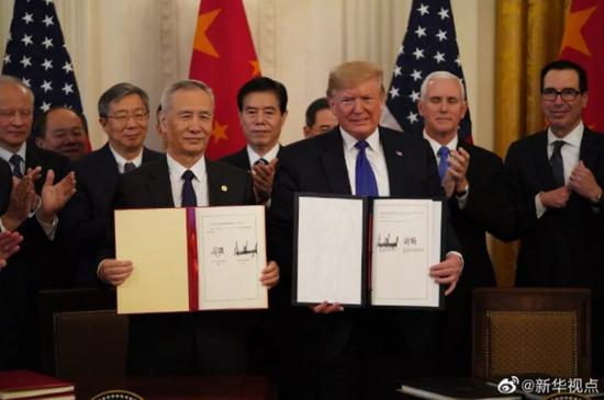 经济日报:把握协议签署契机 集中精力办好自己的事