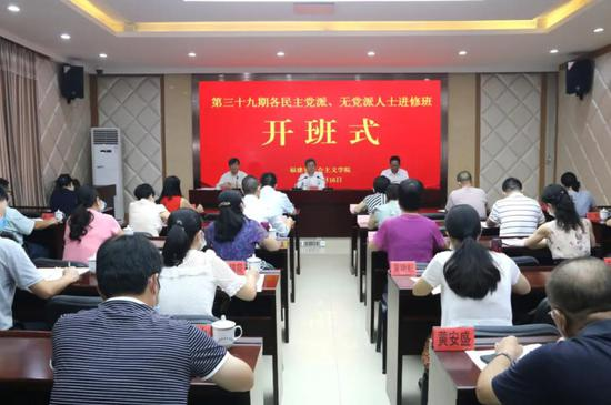 福建省委常委、统战部部长庄稼汉,有新兼职图片