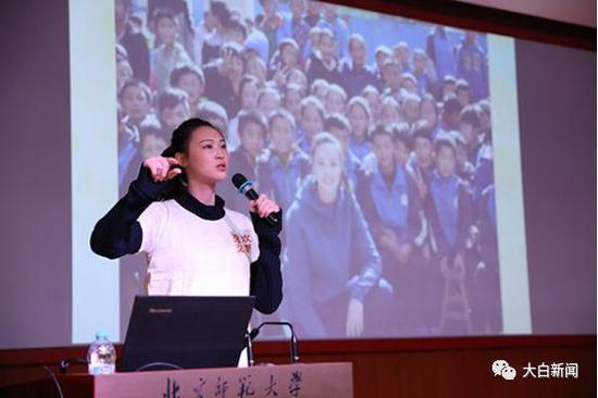 """""""与'惠'同行""""的惠若琪女排发展基金体育支教项目宣讲会现场"""