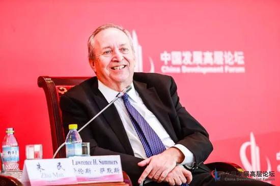 ▲劳伦斯·萨默斯(中国发展高层论坛供图)