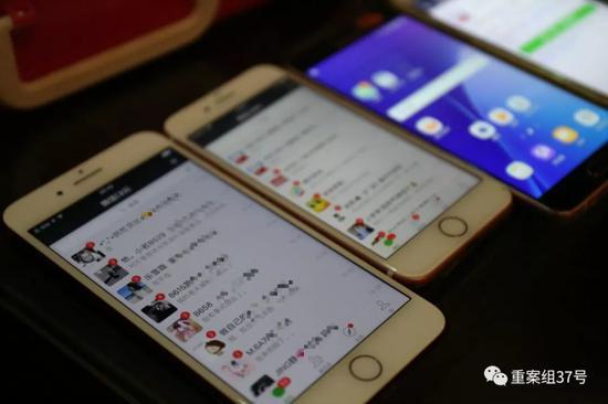 ▲该团伙主要利用微信群组织卖淫活动。深圳市公安局供图