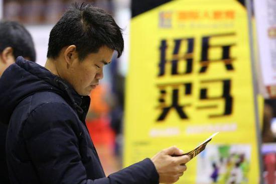 国际娱乐城线上赌博:人才争夺战重塑人口图谱_二线城市真能留住人吗?