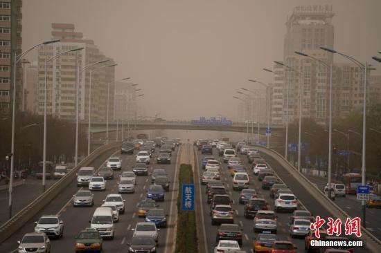 资料图:北京雾霾天气。 中新社记者 杜洋 摄