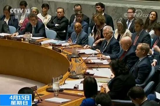 中方对俄起草谴责对叙军事打击决议草案投赞成票人造美女张爽