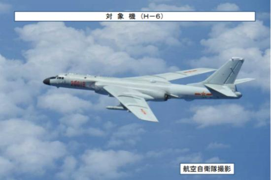 台媒援引日本防卫省消息称,解放军轰-6战机再度绕台飞行。(图片来源:台湾《联合报》截取自日本防卫省)