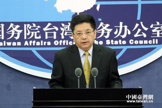 图片来源:中国台湾网