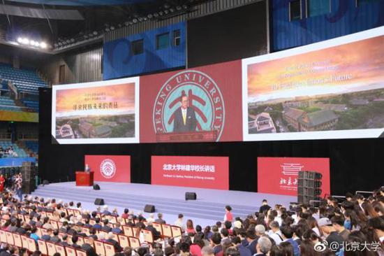 ▲北京大学120周年校庆大会
