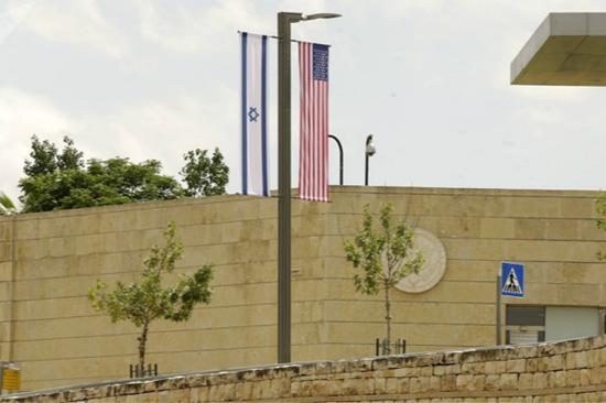 图为美驻以色列大使馆新址。(图片来源:俄罗斯卫星通讯社)