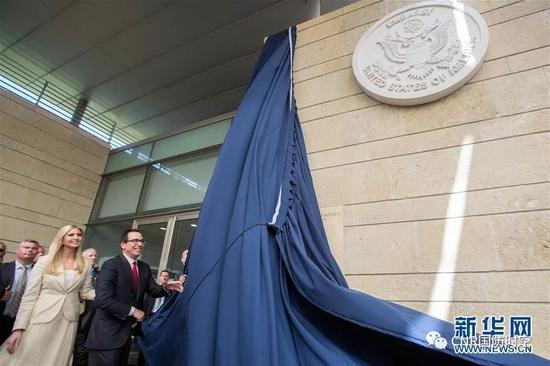 5月14日,在耶路撒冷,美国财政部长姆努钦(前右)和美国总统特朗普的女儿伊万卡(前左)出席美国驻以色列使馆开馆仪式。在巴勒斯坦人的激烈抗议和多个国家的谴责声中,美国驻以色列使馆14日正式在耶路撒冷开馆。 新华社/基尼图片社