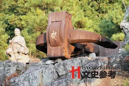 遗存在日本本州岛南部冈山的另一枚北洋水师镇远号装甲舰铁锚
