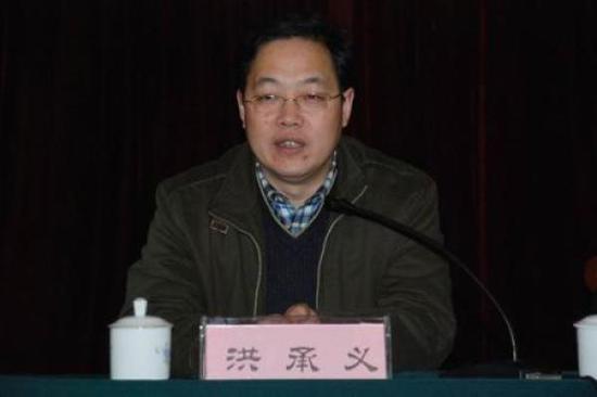 重庆万州区委副书记洪承深圳建材批发市场义涉嫌严重违纪违法被查