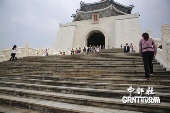 台北中正纪念堂(图片来源:中评社)