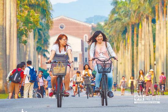 """台当局若不提出因应对策,台湾高教恐会沉沦为""""第三世界水平""""。(图片来源:台湾《中国时报》)"""
