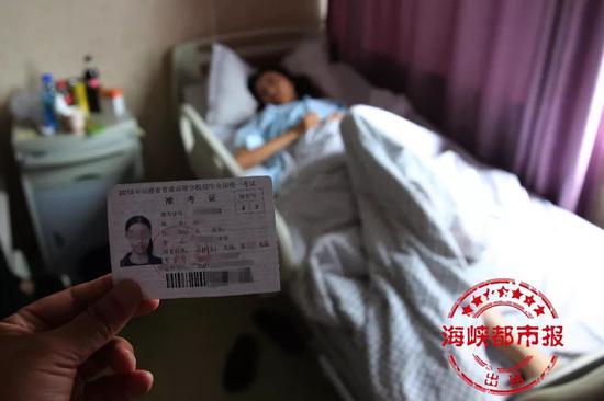 高考首日,病床上的小陈只能呆在病房里,无法参加考试
