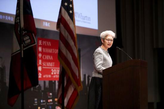 4月14日,傅莹在美国费城举行的宾大沃顿中美峰会开幕式上致辞。(王迎 摄)