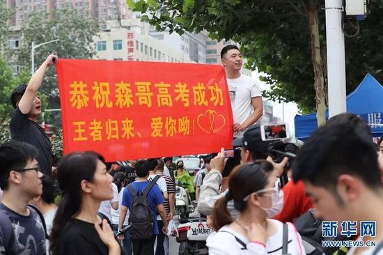 6月8日下午,高考最后一场考试结束,河南省实验中学考场外。新华网 王威 摄