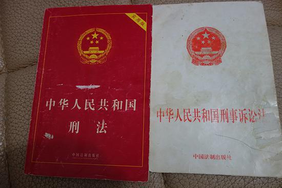 2003年8月,范玉珍第一次去北京时买的法律材料。