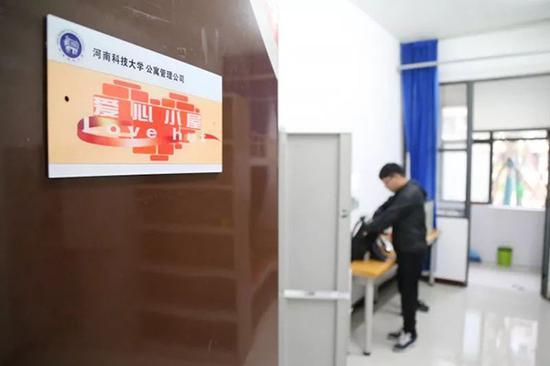 """伴随赵德龙大学的""""爱心小屋"""" 本文图均为河南科技大学 微信公众号 图"""