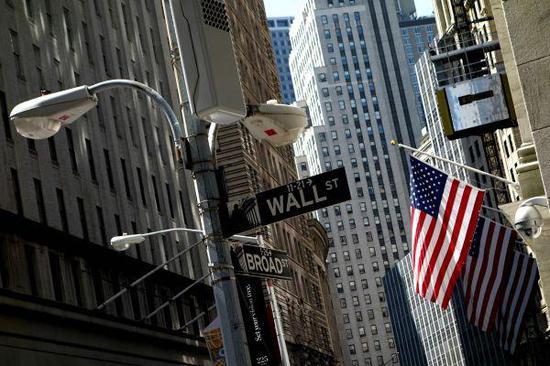 资料图:美国纽约华尔街。(新华/法新)