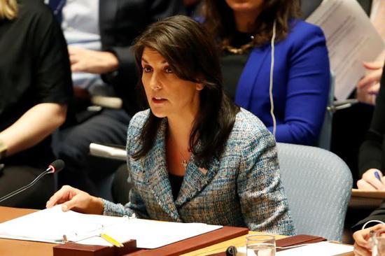 黑莉 图自联合国