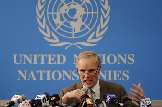 阿尔斯通 图自联合国