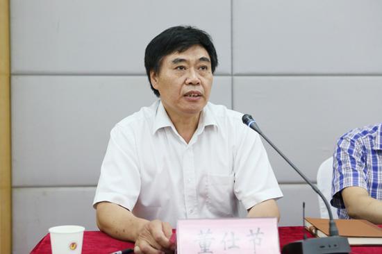 新任党委副书记、院长董仕节作表态发言