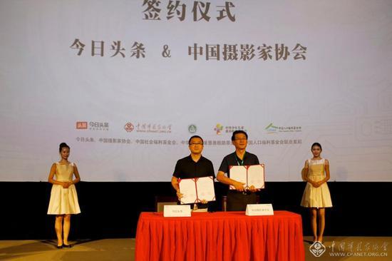 徐一龙、刘宇分别代表今日头条和中国摄协签署项目合作协议 摄影:张双双