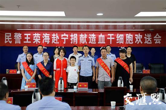 民警将为14岁患者捐造血干细胞:没啥比救人更28365365体育投注重要