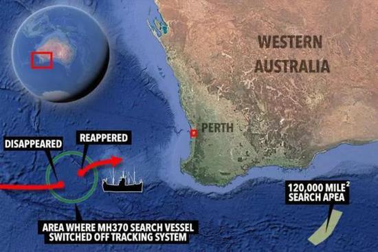 MH370搜索船消失的位置。