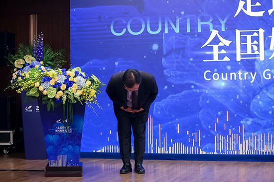 莫斌当天在发布会上鞠躬道歉