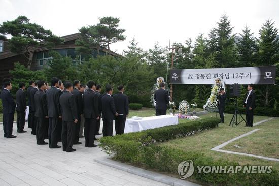 2015年的郑梦宪去世悼念仪式(韩联社)