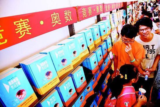 """浙江再出""""减负""""重拳:清理规范中小学生竞赛活动"""