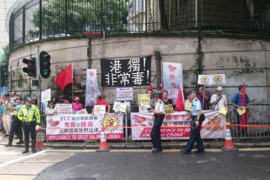 """民众抗议香港外国记者会邀请""""港独""""分子演讲(来源:橙新闻)"""