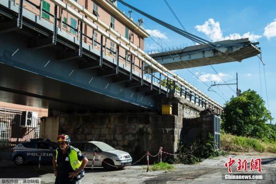 意大利政府指出,他們打算撤銷大橋營運商的經營管理合約,並向公司處以1.5億歐元罰金。前往現場勘災的交通部長表示,該公司還須支付高架橋的重建費用。