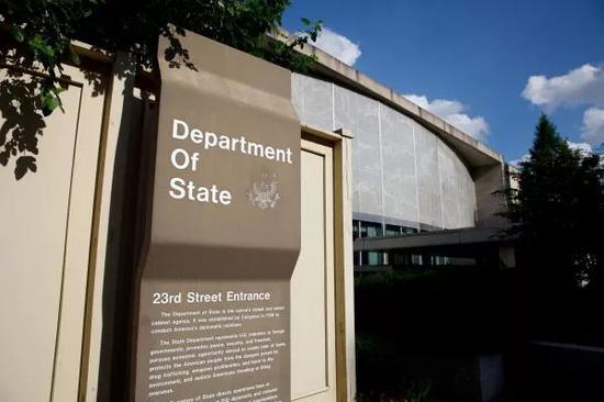 ▲资料图片:这是8月8日在美国首都华盛顿拍摄的美国国务院外景。新华社发
