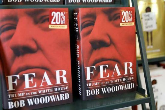 伍德沃德新作《恐惧:白宫里的特朗普》。
