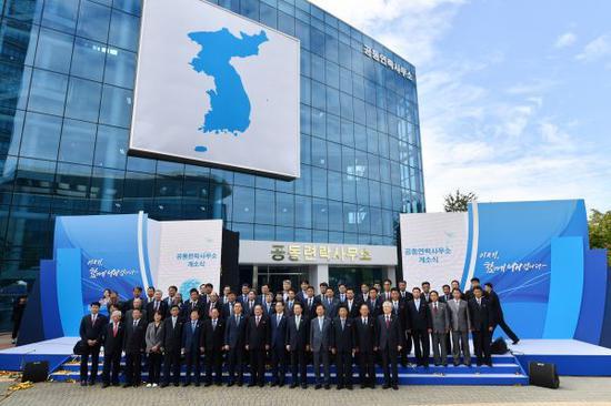 2018年9月14日,在朝鮮開城工業園,韓朝官員在韓朝共同聯絡事務所?動儀式上合影。