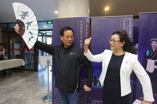 2018校园戏曲节 河南戏曲艺术周暨稀有剧种展演 开幕图片