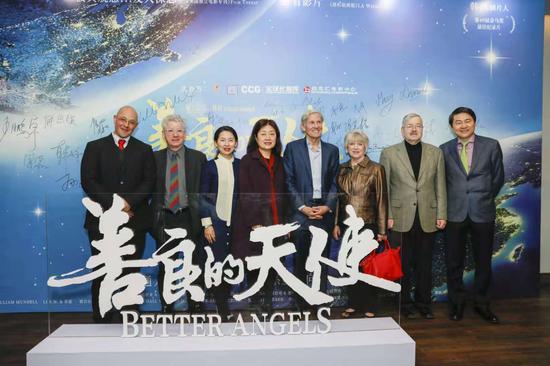 (美国驻华大使特里·布兰斯塔德(右二)出席影片于北京的首映式。)