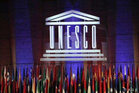 聯合國教科文組織 圖片來源:美聯社