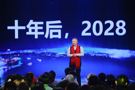"""""""十年后,2028"""""""