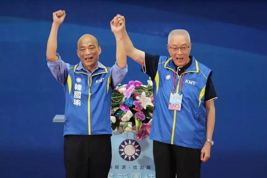 蔡英文,2020年台湾地区领导人选举