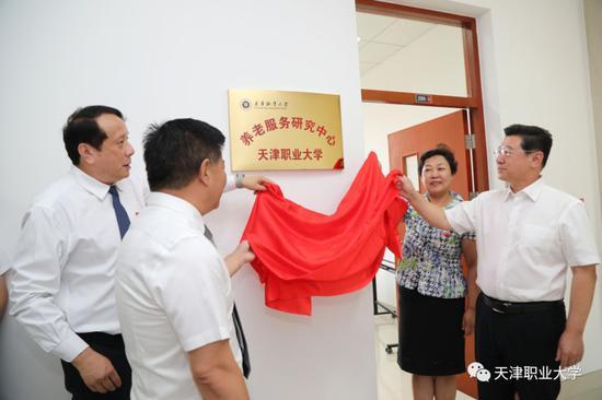 全国首个养老本科专业开学:两所天津高校联合开办