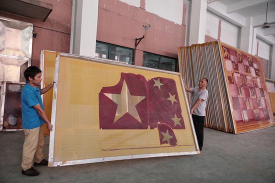 工人展现国旗印造模板。